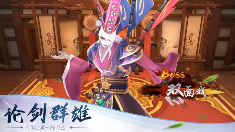 明月刀客 - 天涯侠客传奇武侠游戏! screenshot-3