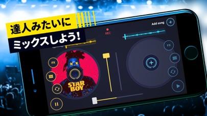 Tap & Mix - ミックスビートと音楽作るアプリのおすすめ画像4