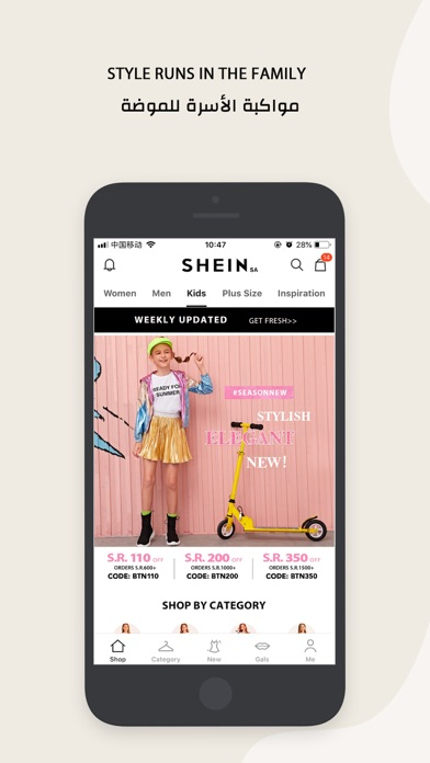 Screenshot for SHEIN-Fashion Shopping Online in Canada App Store