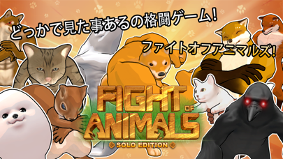 Fight of Animals-Solo...