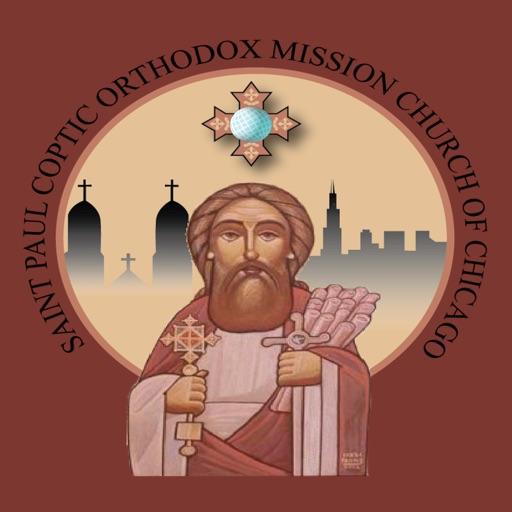 St. Paul Coptic Church Chicago