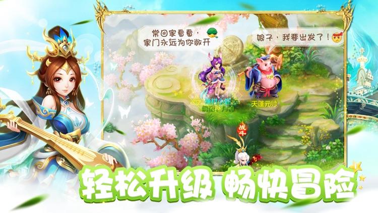 诛妖师-回合制巅峰巨作 screenshot-4