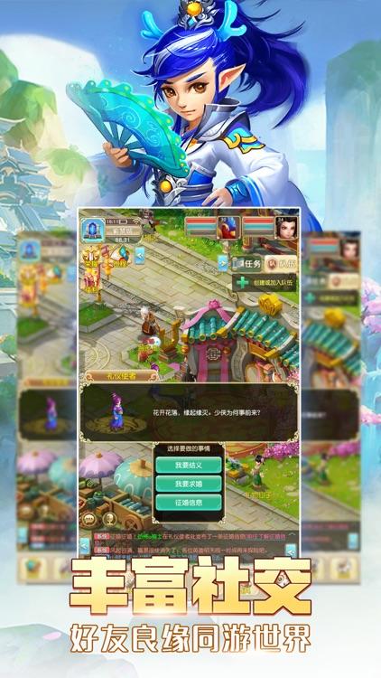 西游记:回合制变态版挂机游戏 screenshot-4