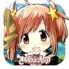 きららファンタジア - iPhoneアプリ