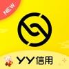 YY信用-新年借钱贷款专享