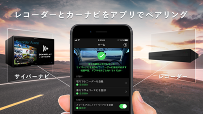DiXiM Play for carrozzeriaのおすすめ画像2
