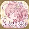 Alice Closetのアイコン