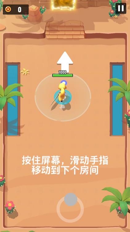 女皇之刃-单手弹幕射击手游 screenshot-0