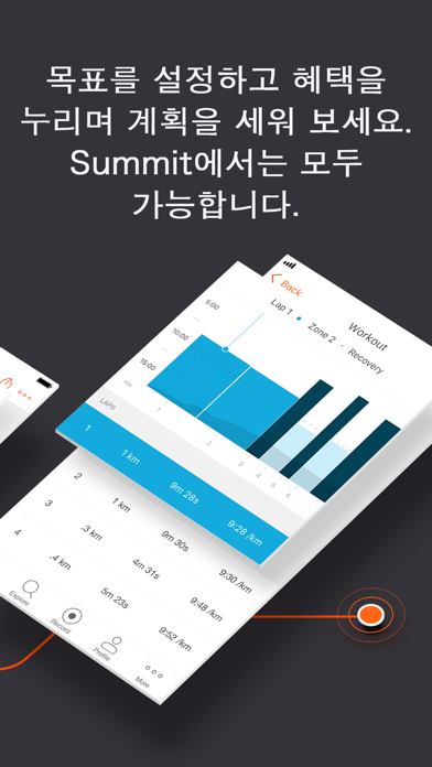 Screenshot for Strava GPS 및 사이클링 달리기 in Korea App Store