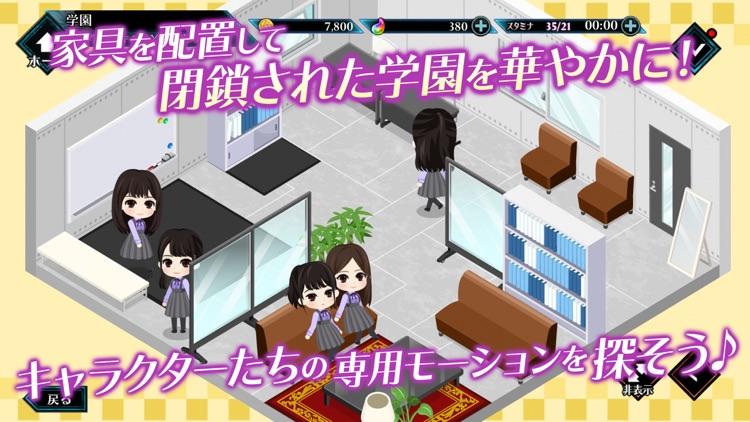 乙女神楽 〜ザンビへの鎮魂歌〜 screenshot-4