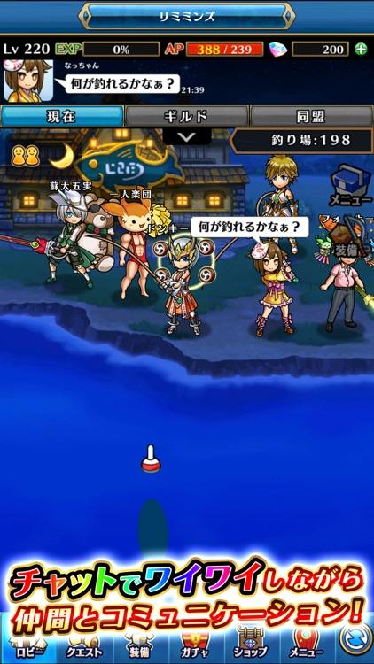 ユニゾンリーグ -リアルタイム・アバターRPG- screenshot-6