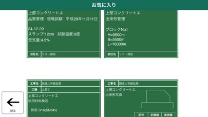 SnapChamber電子黒板アプリのスクリーンショット5