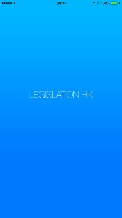 香港法例 Legislation HK screenshot-0