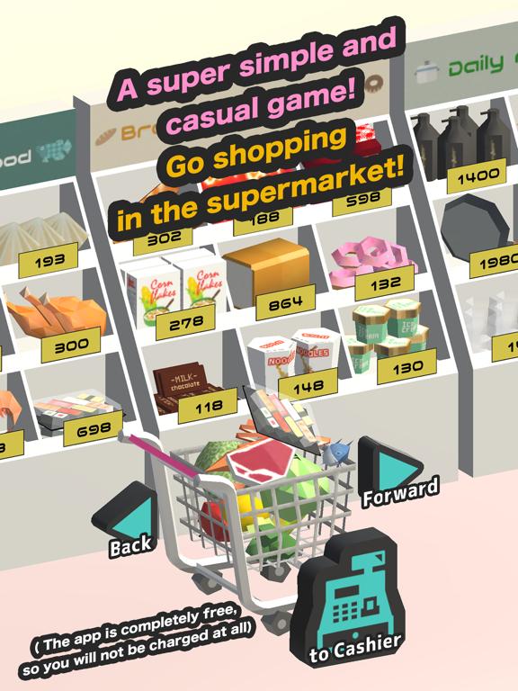ポイポイショッピングのおすすめ画像1