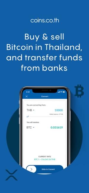 convert smart load to bitcoin
