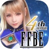 FINAL FANTASY BRAVE EXVIUS - iPhoneアプリ