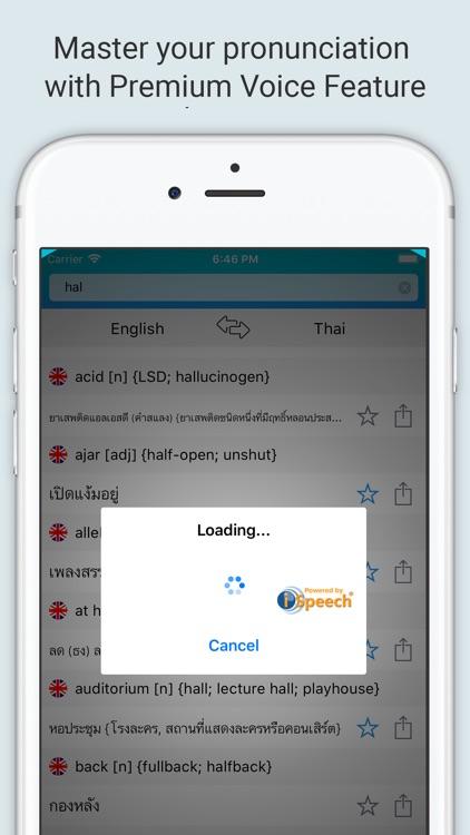 English Thai Dictionary + screenshot-3