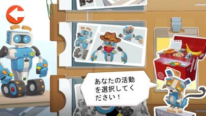 LEGO® BOOSTのおすすめ画像3