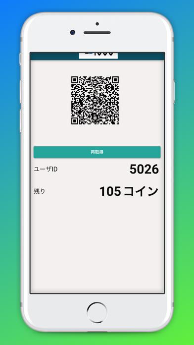 ISOU浜松のスクリーンショット6