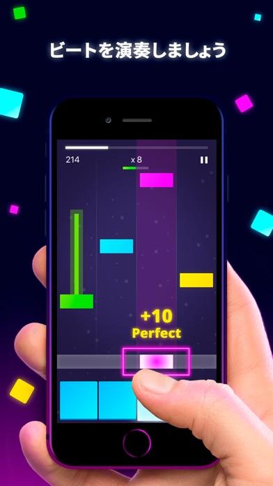 Beat Maker Star - リズムゲームスクリーンショット