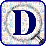 Hidden Alphabets Challenge