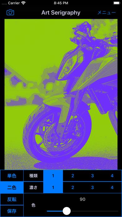 https://is2-ssl.mzstatic.com/image/thumb/Purple113/v4/60/ef/ff/60efffe9-3290-5811-d617-cc7c5987a8ec/pr_source.png/392x696bb.png