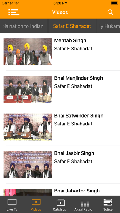 Akaal Channel screenshot four