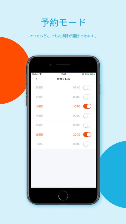 ILIFERobot AS screenshot-4