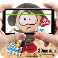 3Dme App