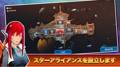 ピクセル宇宙戦艦 : Pixel Starships™のおすすめ画像3