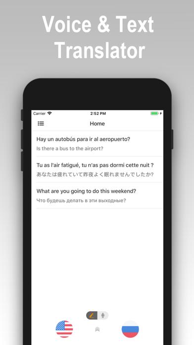 Hi Translate Translator | App Price Drops