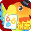 拼音马戏团 - 小学拼音学习汉语字母表拼读巴士游戏大全