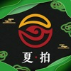 龘藏-古玩收藏在线拍卖平台