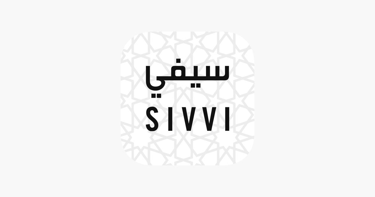 new product b28c8 8ec4f  SIVVI Online Shopping سيفي on the App Store