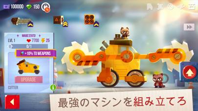 CATS: Crash Arena Turbo Starsのおすすめ画像2