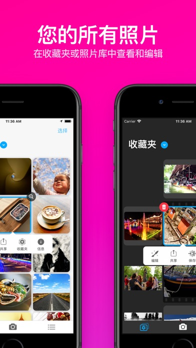 Screenshot for Camera+ 2 in China App Store