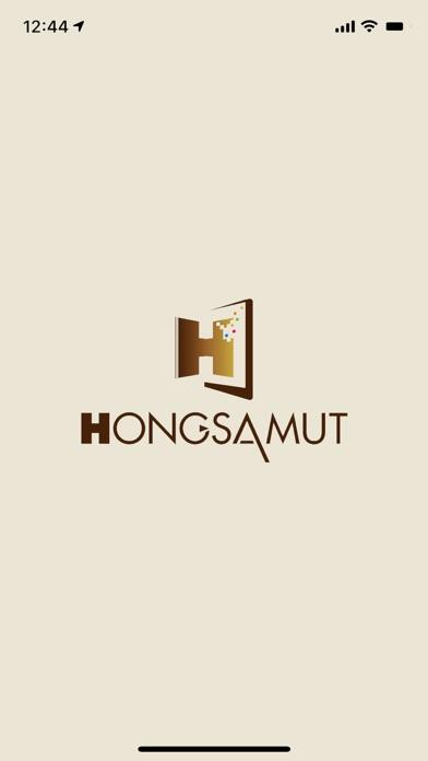 Hongsamut screenshot one