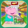 Funny Supermarket juego