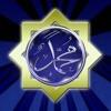 Muslim Book Pack - iPhoneアプリ