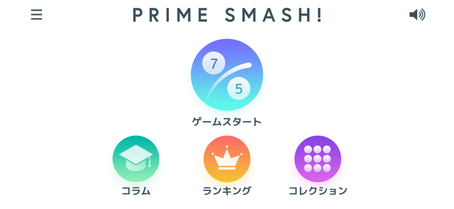 ‎Panasonic Prime Smash! Screenshot