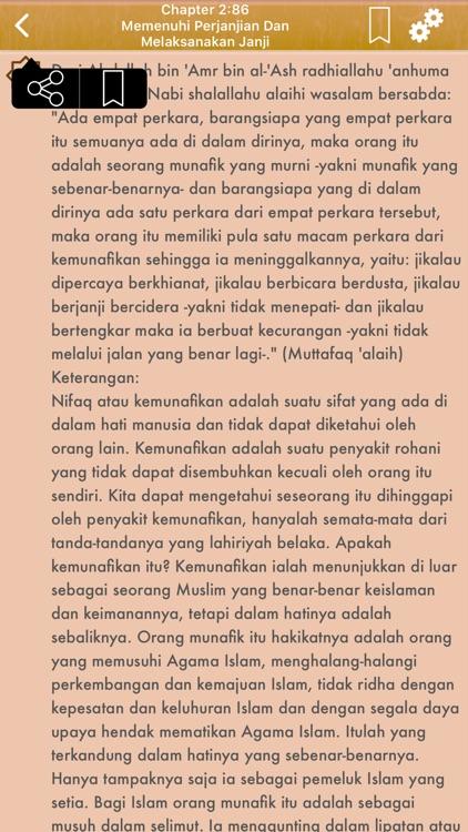 Riyad Salihin Pro : indonesian screenshot-3