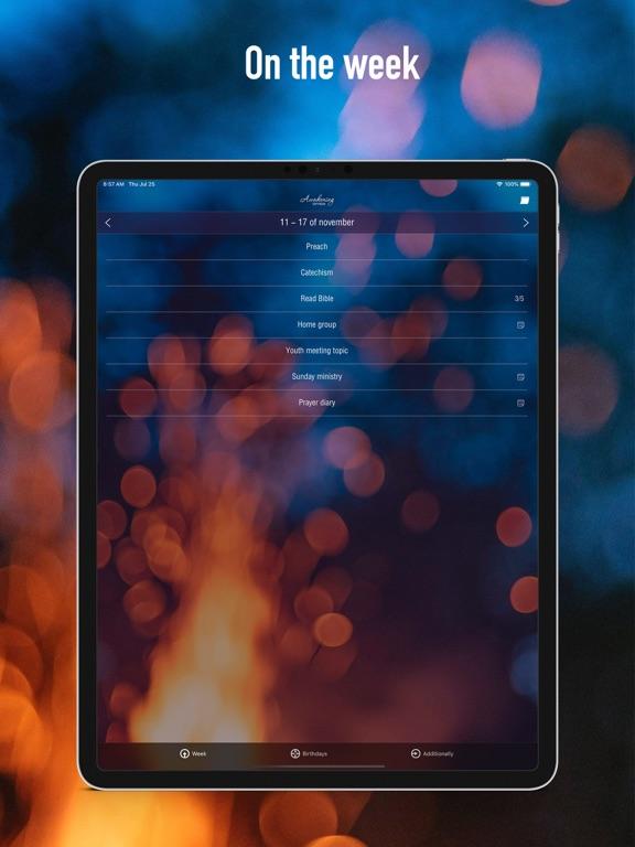 Awake Copybook screenshot #1