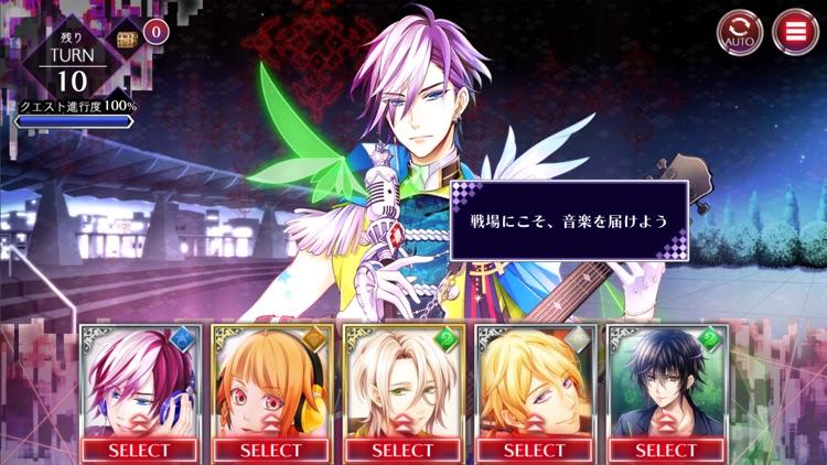 クリムゾンクラン screenshot-3