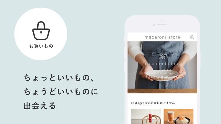 macaroni(マカロニ) screenshot-3