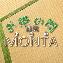 お茶の間酒房 Monta モンタ By Sumio Tsujiuchi