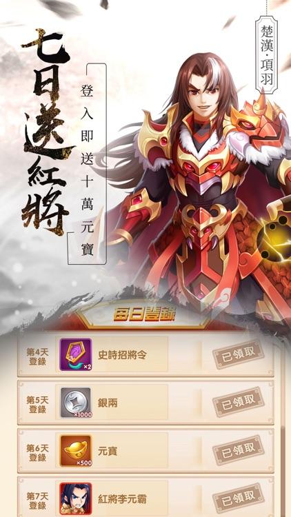 亂鬥英雄志 screenshot-4