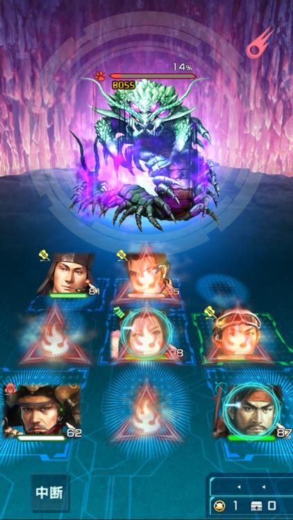 信長の野望20XX screenshot-3