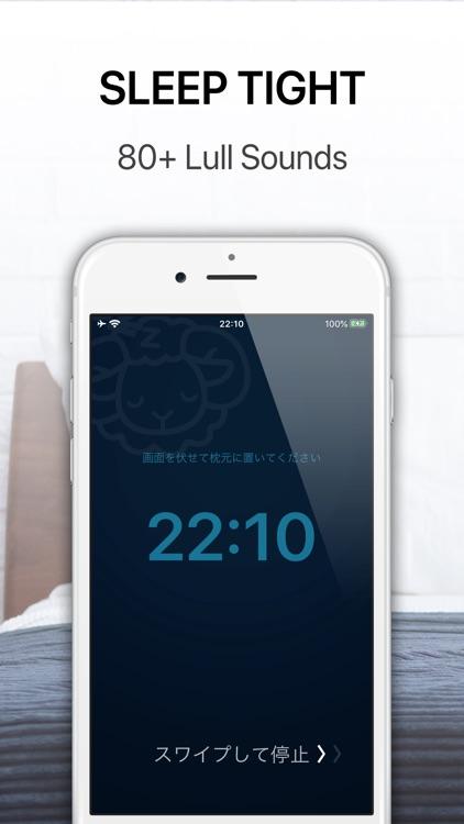 JUKUSUI-Sleep Cycle Alarm screenshot-3