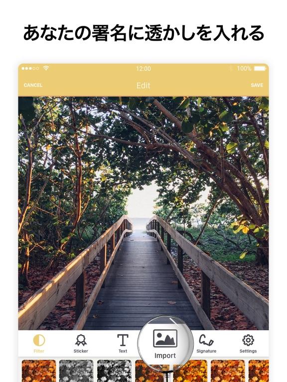 透かし写真:写真やビデオに独自の著作権グラフィックを追加のおすすめ画像5