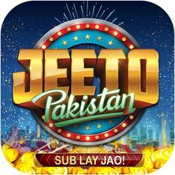 Jeeto Pakistan Shows